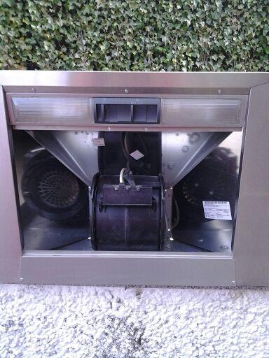 Campana extractora SIEMENS 70cm