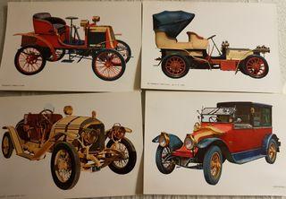 Postales coches antiguos, 32