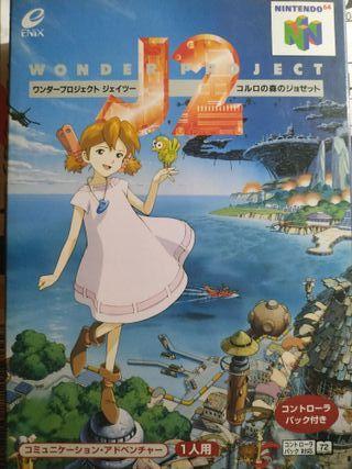 Wonder Project J2: Josette Of Corlo Forest