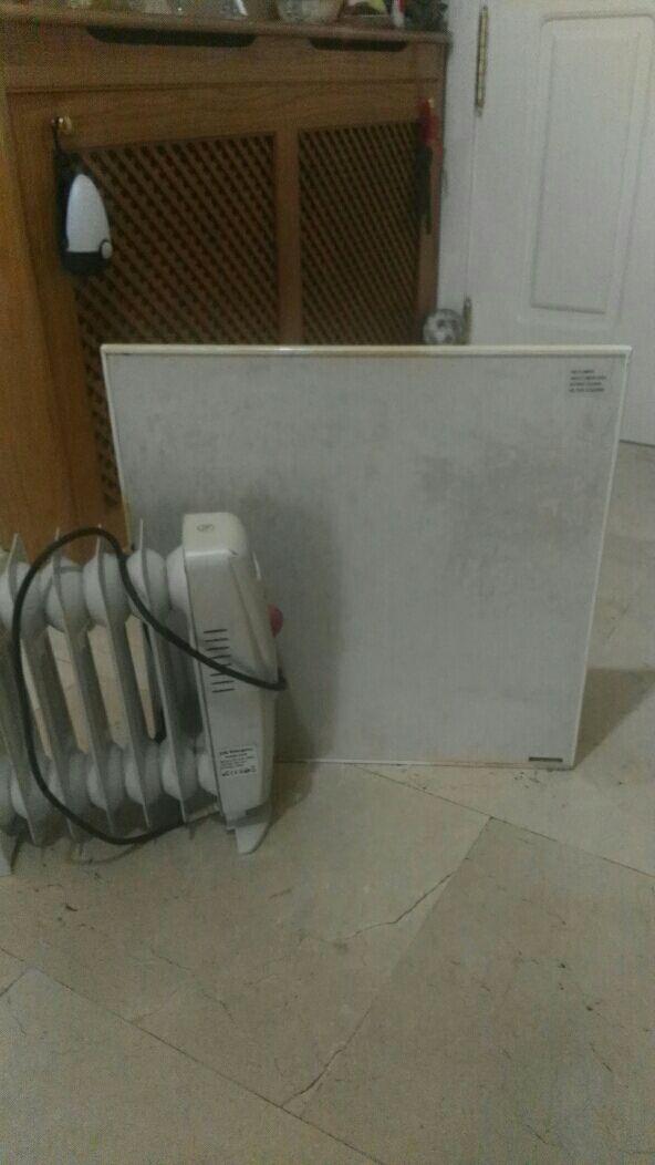 radiador de bajo consumo el precio es por los dos