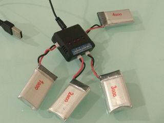 cargador bateria de drone simultaneo y 4 baterías