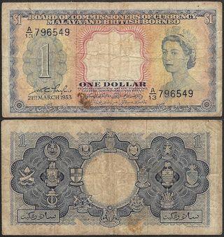 MALAYA & BRITISH BORNEO - 1 dollar 1953 P# 1