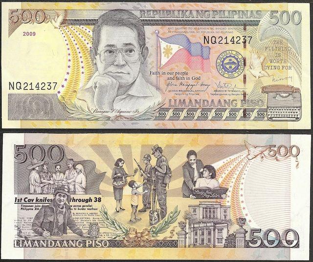 FILIPINAS - 500 piso 2009 P# 196b - billete