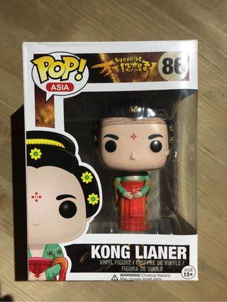 FUNKO POP KONG LIANER