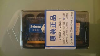 Ram Ddr3 2 gb 1333 mhz