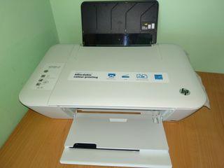 Multifunción HP DESKJET 1510, SCAN COPY PRINT