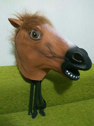 Mascara Carnaval Caballo