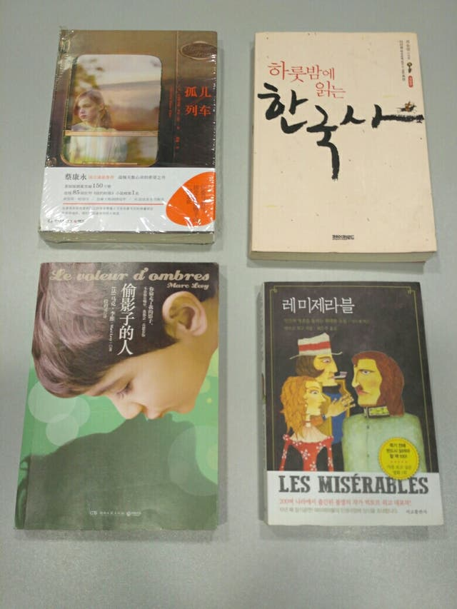 Libros en coreano