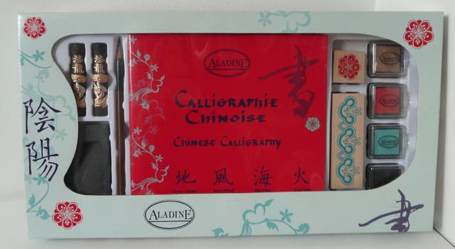 coffret calligraphie complet (Neuf)