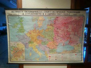 Antiguo mapa comunista