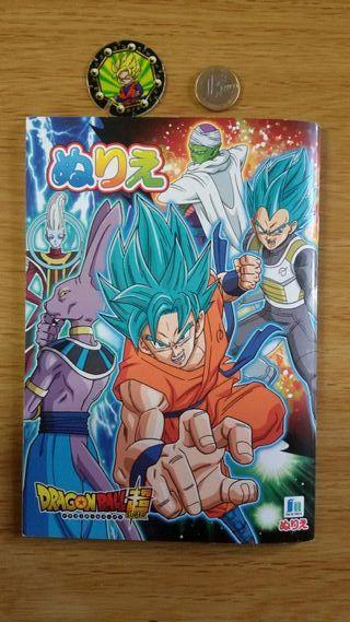 Dragon Ball libro colorear JAPÓN