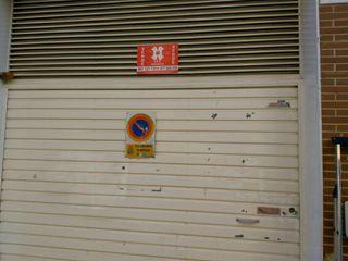 Oportunidad Plaza de Garaje y Trastero en Moncada