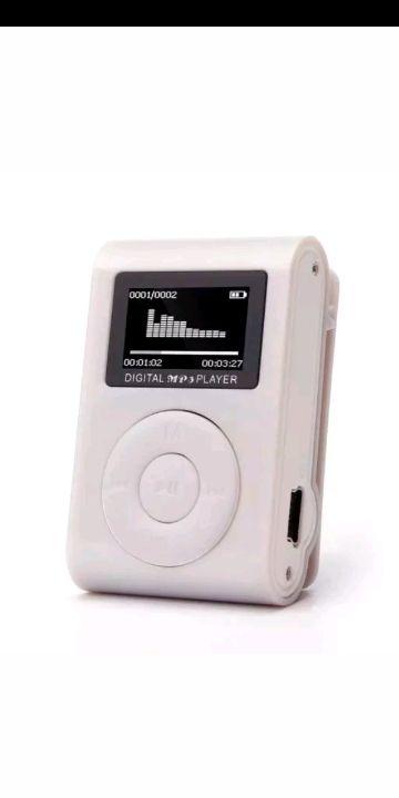 Imagen del reproductor MP3 pequeño de color blanco