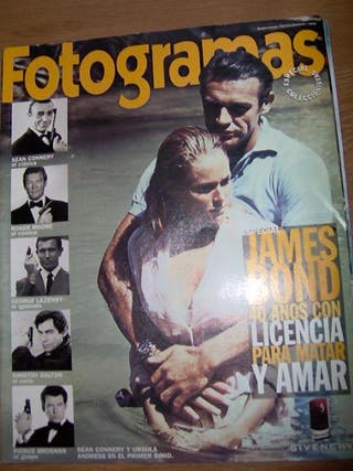 Suplementos de coleccionista de revista Fotogramas