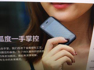 Mini smartphone altas prestaciones