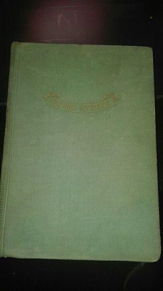 antiguo libro el mundo sigue