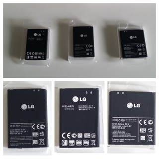 BATERÍAS LG L3 L4 L5 L7 L9 Hub Black ORIGINALES