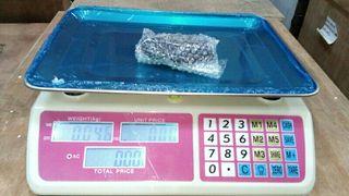balanza digital bascula nueva 40kg