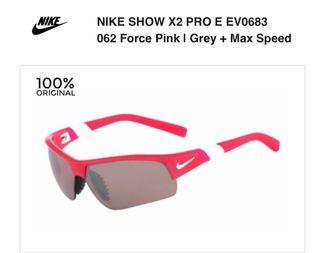 Gafas de running nike