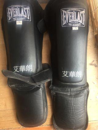Protecciones artes marciales