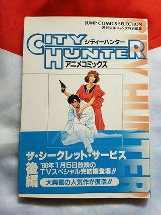 City Hunter Jump Cómics Selection 1ra edición