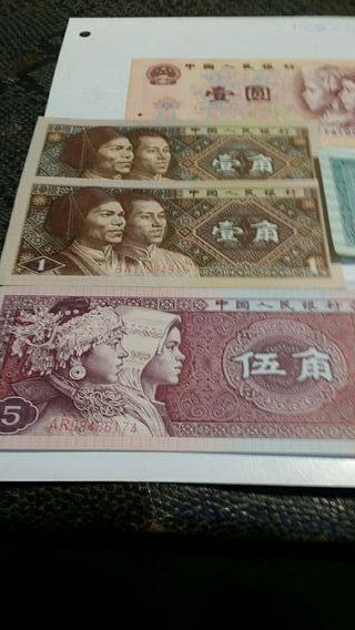 Auténtico Billete chinos