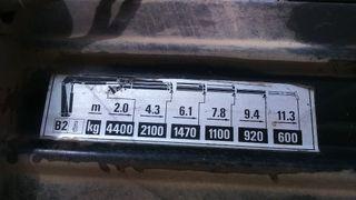 Camión grua