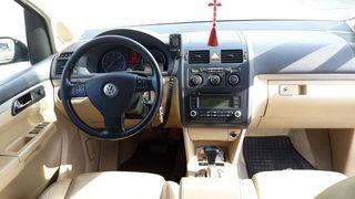 Volkswagen Touran 10/2005