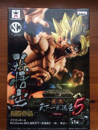 Dragon Ball Goku Scultures 5 ORIGINAL