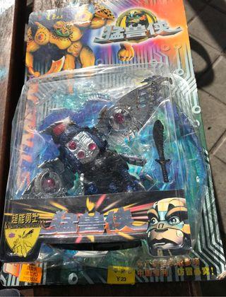 Transformer beast wars KO