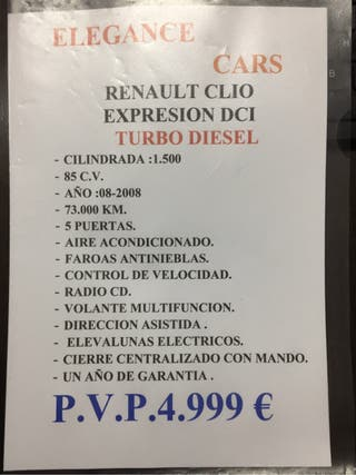 Renault Clio 2008 1.5 dci 85 cv 5 puertas