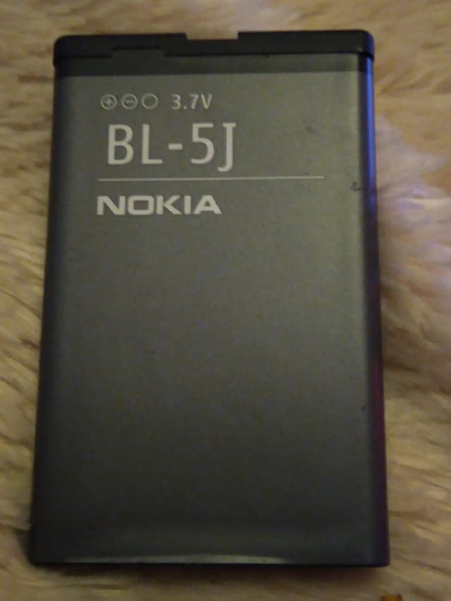 mobile battery for Nokia