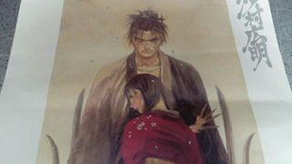 Póster Manga La espada del inmortal
