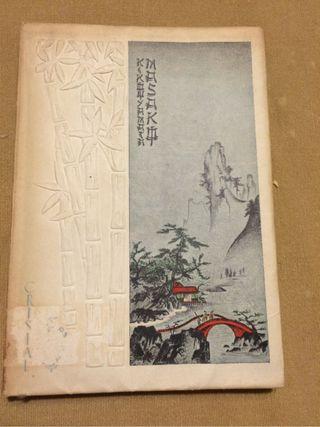 Masako primera edición 1941