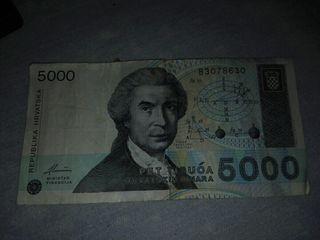 billete antiguo croacia