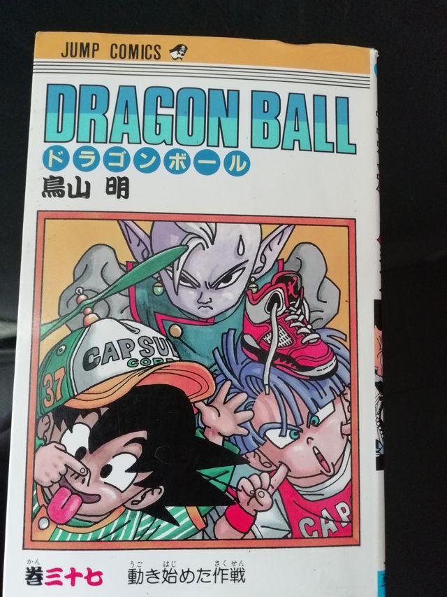 Dragon Ball 37 Manga original en japonés