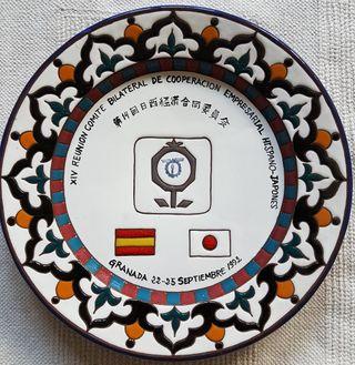 Plato cerámica 1992