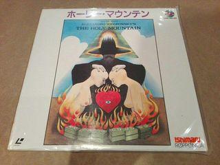 The Holy Mountain - LaserDisc