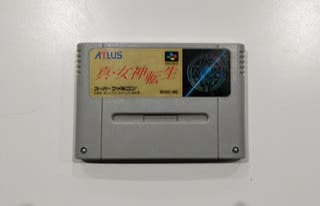 shin megami tensei (Famicom)