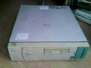 ordenador coleccion