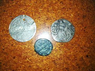 Monedas árabes antiguas