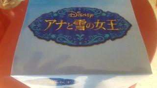 Figura Disney Sega big Frozen