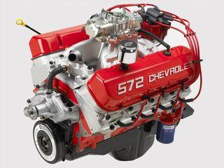 Motor Abarth 595C de segunda mano