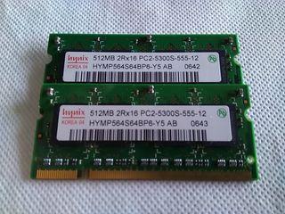 Modulos RAM 512Mb DDR2