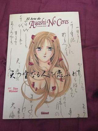 Artbook Ayashi no ceres