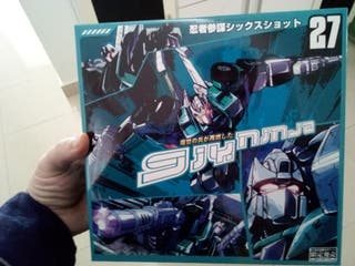 Transformer Sixshot MF-27 MechFans Toys