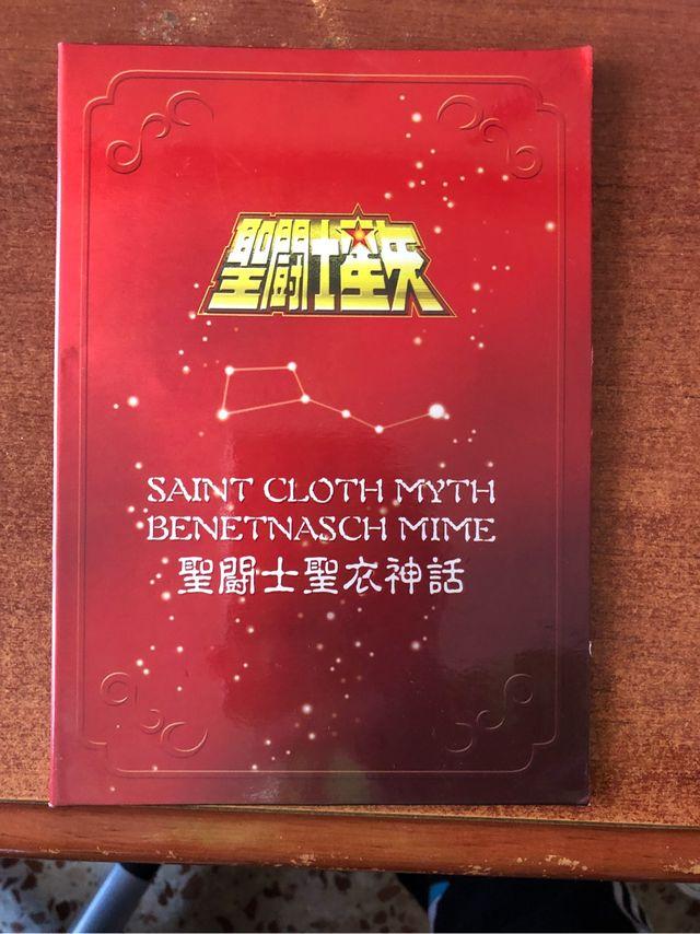 Saint cloth myth benetnasch