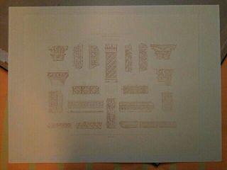 Decoración Lámina antigua decoración arquitectura