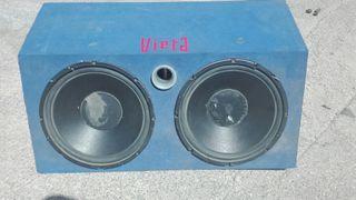 equipo de sonido para el coche