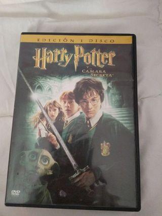 DVD: Harry potter y la cámara secreta